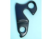 Nelson Rear Gear Hanger For Nelson A875 & A320 Mountain Bike Frame.