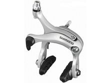Shimano BRR451RS Dual pivot Brake Calliper, 47/57 mm Rear