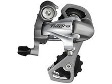 Shimano RD4601GS RD-4601 Tiagra 10 Speed Rear Derailleur